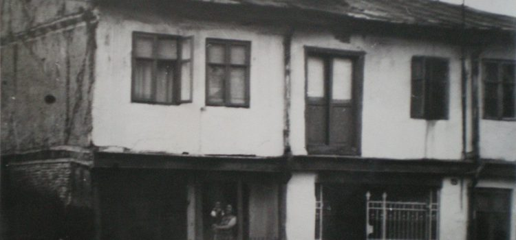 Casa Ilie Lumânăraru – foto 1965