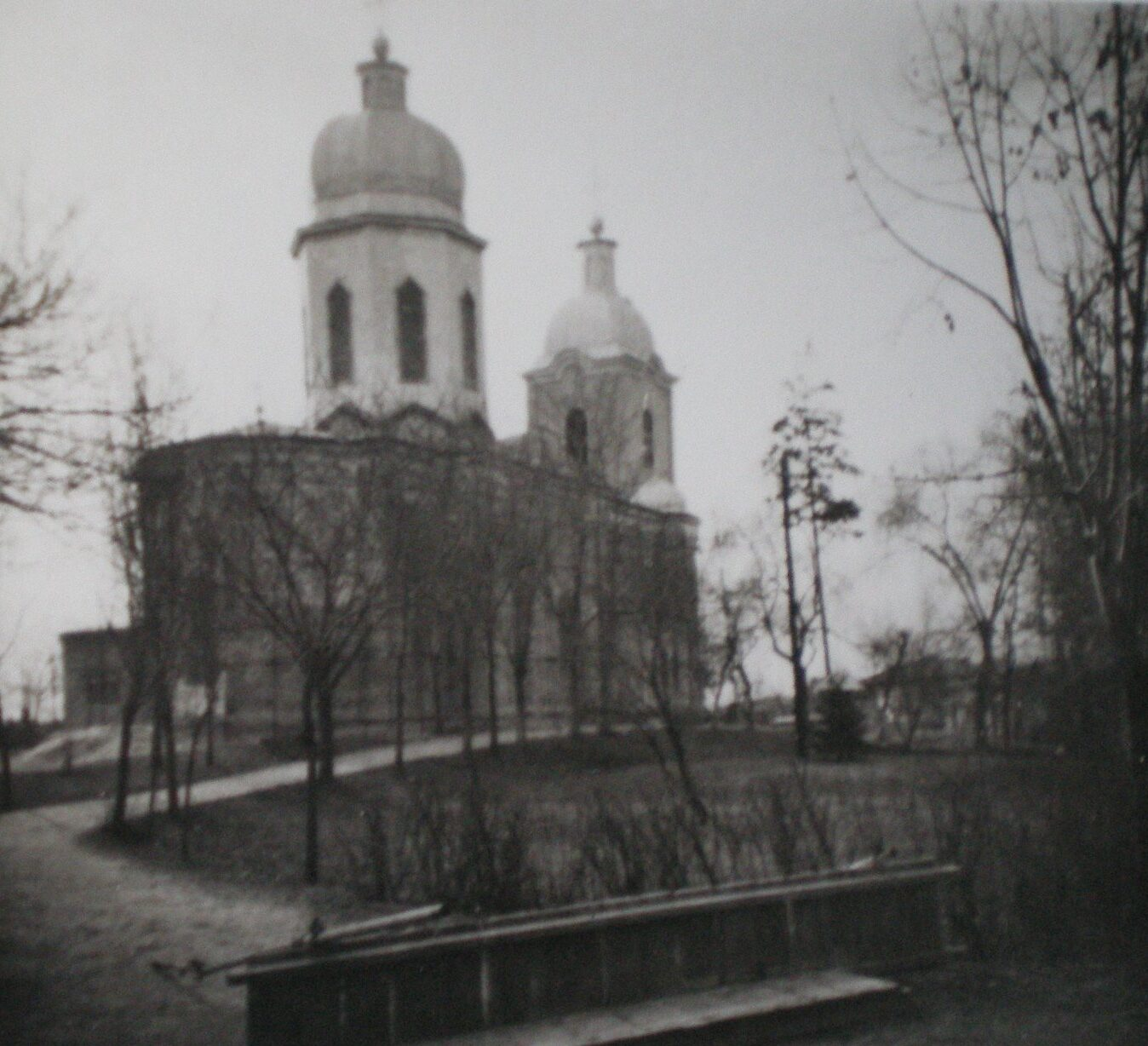Biserica Sfântul Vasile – foto 1971.