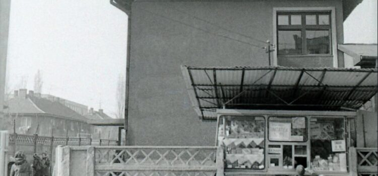 """Fosta scoală """"Dimitrie Sfetescu"""" – foto 1979"""