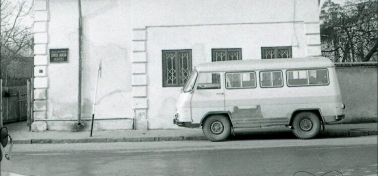 Veche casă de pe strada Colței – foto 1980