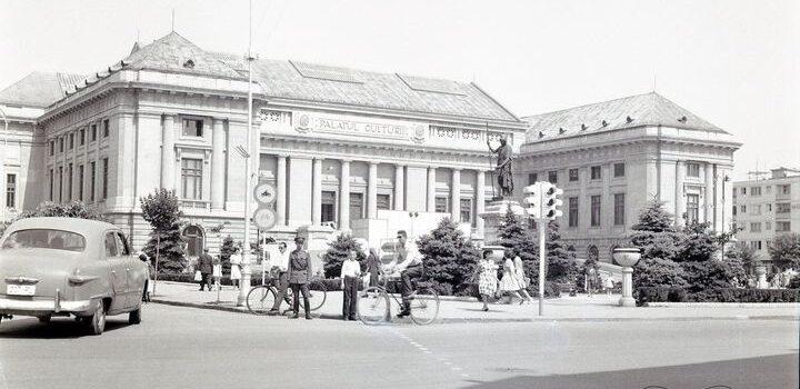 Palatul de Justiție – foto 1963